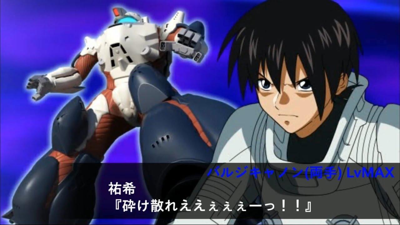 Super Robot Taisen X-Ω - Infin...