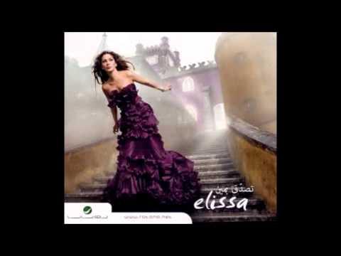 Elissa - Min Gheir Mounasba