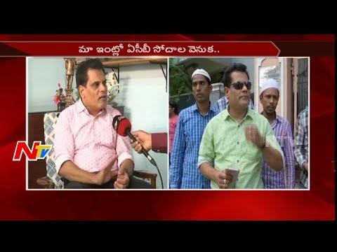 Sub Registrar Mujeeb Face to Face || Miyapur Land Scam Case || NTV