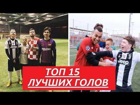 ТОП 15 ЛУЧШИХ ГОЛОВ 2DROTS за последний месяц