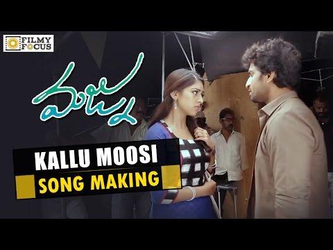 Majnu Movie Making || Kallu Moosi Song Making Video || Nani, Anu, Priya - Filmyfocus