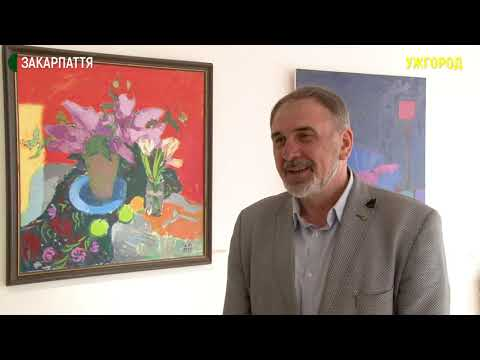 В Ужгороді відкрилася виставка без глядачів