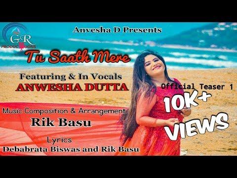 Tu Saath Mere l Teaser 1 HD l Anvesha D l Rik Basu