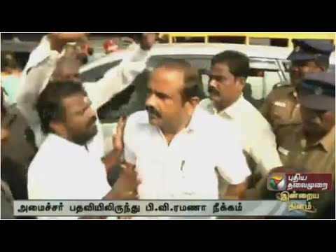 P.V Ramana remove  from minister post