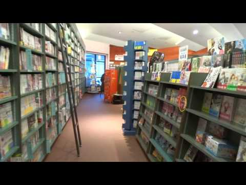 Kinokuniya Seattle Japanese Bookstore Walkthrough