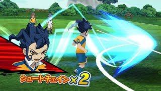 Inazuma Eleven Go Strikers 2013 Raimon GO Vs Custom Team Wii 1080p (Dolphin/Gameplay)