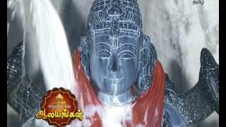 Arputham Tharum Alayangal - Tamil Devotional Story - Epi  1045 - Zee Tamil TV Serial - Best Scene