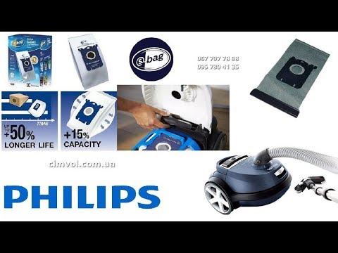 Аксессуары для пылесоса Филипс. В наборе многоразовый мешок S Bag, моторный и Hepa фильтр