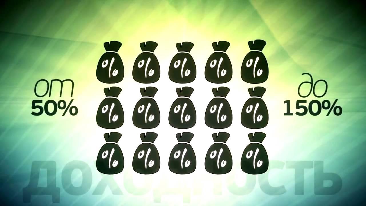 Как правильно зарабатывать на форекс клаб