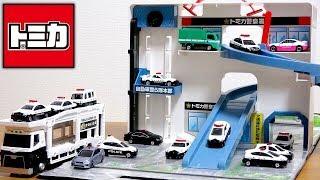 トミカ パノラマバック 警察署 リサイクルショップで購入☆中古で状態はそこそこ・・・パトカーでイロイロ遊べます☆Tomica POLICE BAG