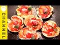 いちごクリームチーズタルトを餃子の皮で作ろう♡ Let's make strawberry cream cheese tart♡
