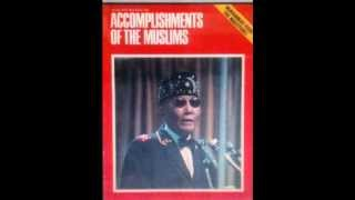 The Accomplishments of the Muslims! (Introduction)