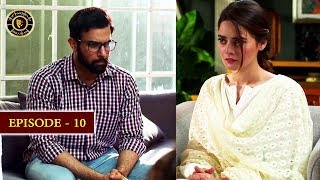 Hassad Episode 10 |  Minal Khan | Top Pakistani Drama