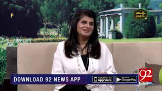 Pakistan Kay Pakwan - 26 Sep 2018 - 92NewsHDUK