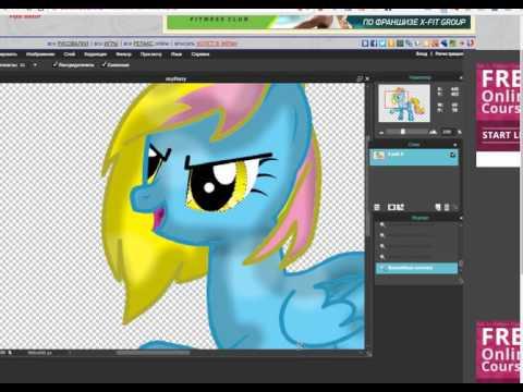 ❀Обработка пони в Photoshop Online (Фотошоп Онлайн)❀