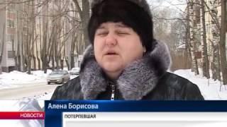 В Вологде жених признался в краже прямо в ЗАГСе