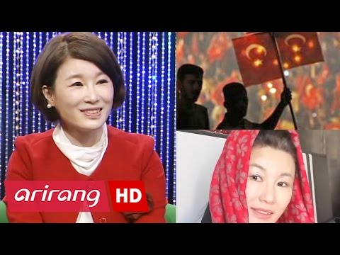 [Heart to Heart] Oh Eun-kyung, Islamic Cuture Expert, To Promote the Cultures of Korea and Turkey