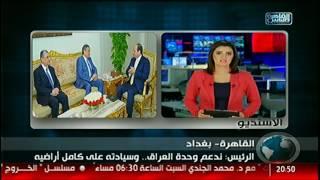 نشرة التاسعة من القاهرة والناس 13 نوفمبر
