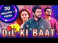 Dil Ki Baat Priyamaanavale Tamil Hindi Dubbed Full Movie | Vijay, Simran, Radhika Chaudhari