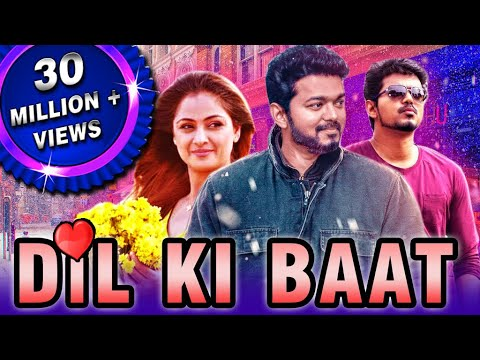 Dil Ki Baat (Priyamaanavale) Tamil Hindi Dubbed Full Movie | Vijay, Simran, Radhika Chaudhari