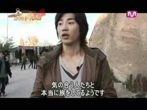 Travel to Turkey with Gye-sang Yun Episode 12 [2009]