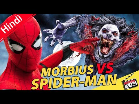 Spider man Villain Morbius Is Coming Why ? [Explain In Hindi]