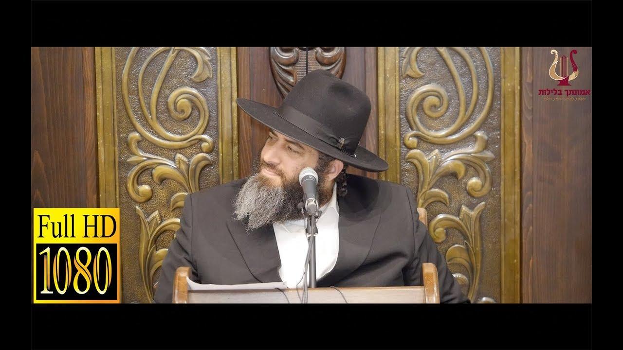 הרב רונן שאולוב באחד משיעוריו המיוחדים ביותר על הודיה להשם והכרת הטוב !!! נתיבות 28-5-2018