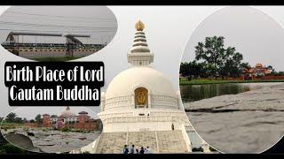 Bhairahawa to Lumbini Vlog   Birth ...