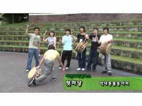Music video for Sung Kyun Kwan University 2007 성균인의 날 skku