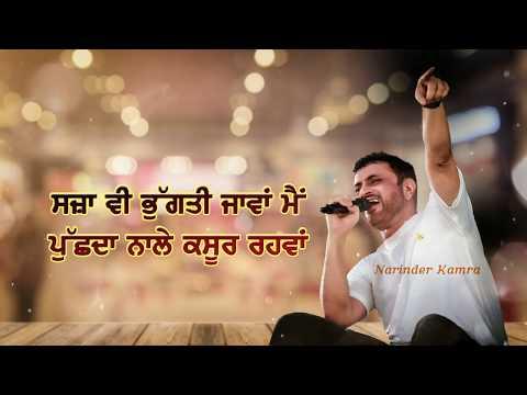 Badnam Debi Makhsoospuri | New Heart Touching Whatsapp Status Video Punjabi Hindi Song Download