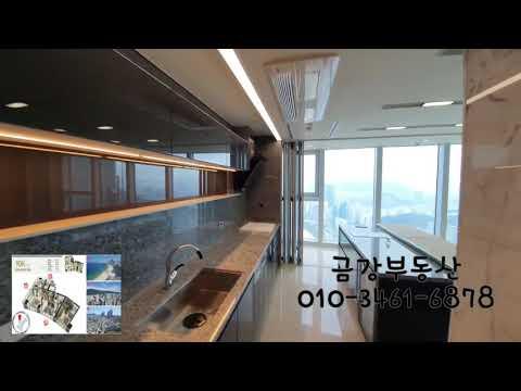 엘시티(LCT)레지던스 90평형 K타입 내부영상 - LCT금강부동산