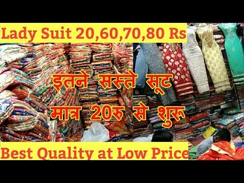 Ladies Suit Wholesale Market in delhi I Cheapest ladies suit market I Retail Business purpose