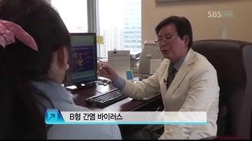 [서울성모병원] 간암발생의 대표적인 원인 B형간염_윤승규 내과 교수