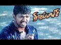 Thirupachi  vijay mass scenes  vijay best performance  thirupachi scenes  vijay emotional scenes