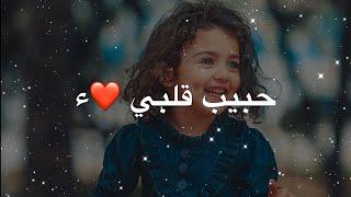 حبيب قلبي المحترم احبه 😻💚 - محمود التركي