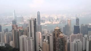 Hong Kong view pico victoria