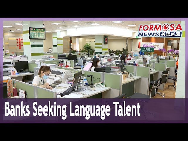 Taiwan's First Bank to hire language talent
