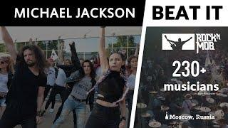 Michael Jackson - BEAT IT (Rocknmob Moscow #7, 230+ musicians)