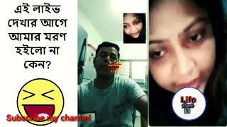 Bangladesh facebook live fuck you