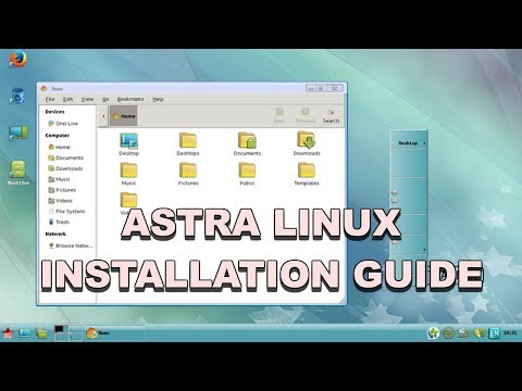 Astra Linux 2019 Installation Guide