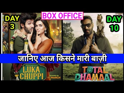 Box Office Collection of Luka Chuppi,Total Dhamaal,Total Dhamaal Box Office Collection Day 10,