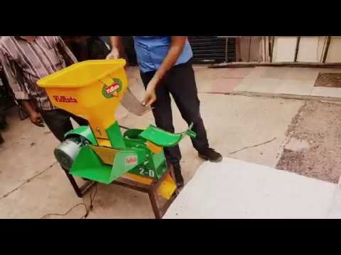 Animal feed Processor machine cum chaff cutter  India model VIDHATA JF 2d   - call 07895199458