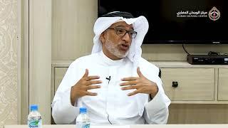 ندوة فلسفة التاريخ للدكتور جاسم سلطان