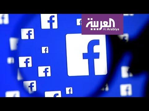 صباح العربية  حسابك على فيسبوك قد يكشف مشاكلك الصحية  - نشر قبل 18 ساعة