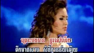 Super Woman (Karaoke)