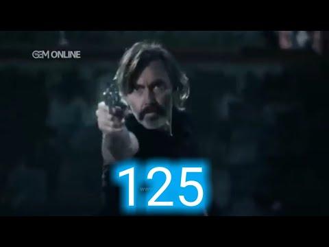 سریال راهزنان در دنیا حکومت نمیکنند - قسمت ۱۲۵