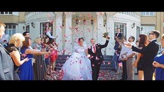 Свадьба. Витя и Таня. ЗАГС.