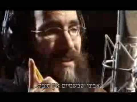 'אבא אל תבכה -father don´t cry''  אברהם פריד Avrham Freid
