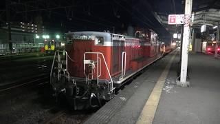 入換するDD51形牽引のレールチキ工臨を米子駅発車まで詳細に撮影(2020/4/3)