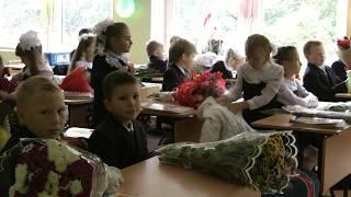 Школа № 1381 СП 762 Москва 1 сентября 2012 года (1 класс) (первый урок)
